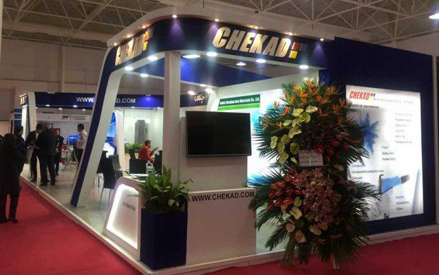 the-17th-international-paint-resin-coatings-composites-fair